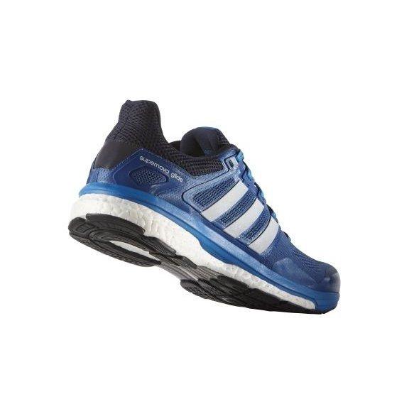 adidas_supernova_glide_boost_8_herren_laufschuhe